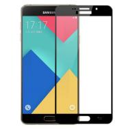 Закаленное защитное стекло с олеофобным покрытием для Samsung Galaxy J5 Prime (2016) (G570F) (2.5D)