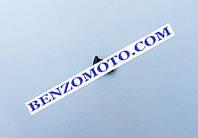 Палец ножа ременной роторной косилки Т900 мотоблока