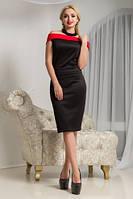 Элегантное платье Арагви