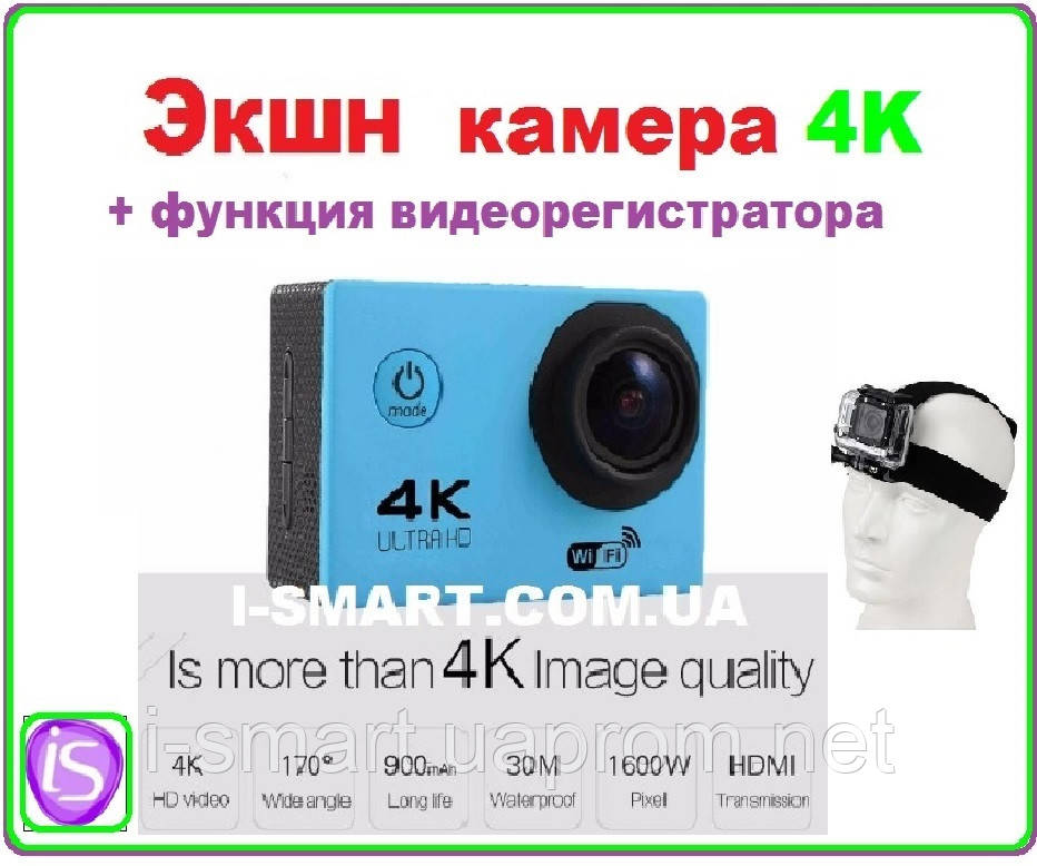 Экшен камера 4к (+функция видеорегистратора) экшн камера