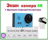 Экшен камера 4к (+функция видеорегистратора) экшн камера, фото 1