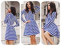Платье  Юбка складки в полоску синию