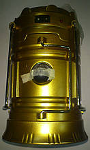 Фонарик кемпинговый  CL-5800    . dr