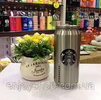 Термокружка-банка Starbucks