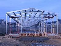 Строительство Ангаров «под ключ»