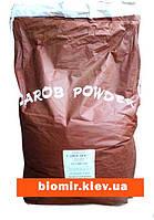 Кероб Кэроб опт. мешок 25 кг (рожковое дерево)