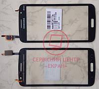 Samsung Galaxy G7102 Grand 2 тачскрін сенсор чорний якісний