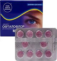 Офталофлор - для лечения и профилактики заболеваний глаз