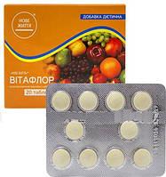 Витафлор - источник витаминов, макро- и микроэлементов