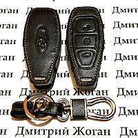 Чехол (кожаный) для смарт ключа Ford (Форд) 3 кнопки
