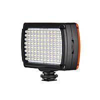 LED осветитель 850Lux 9 Вт
