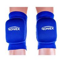 Наколенник волейбольный Ronex RX-075 (синий)