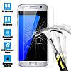 Защитное стекло для Samsung Galaxy A7 2017 Duos SM-A720