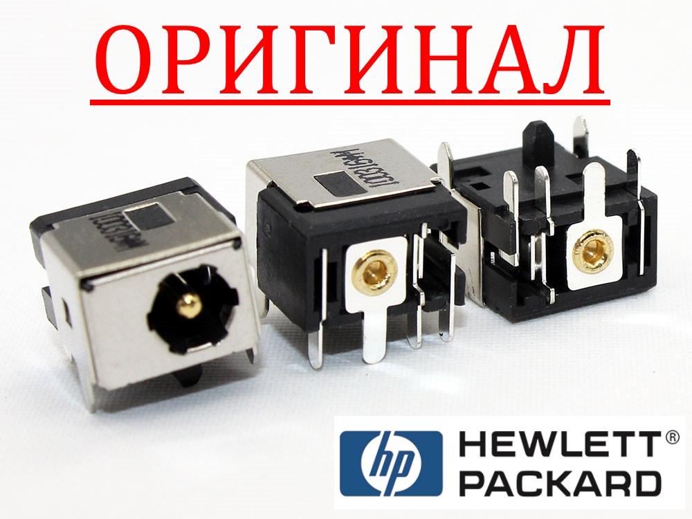 Разъем гнездо питания 1.65mm HP Compaq 6520s 6720s 6820s - разем