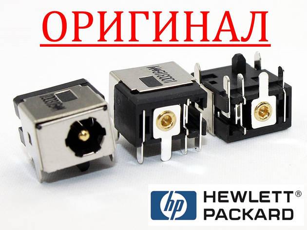 Разъем гнездо питания 1.65mm HP Compaq 6520s 6720s 6820s - разем, фото 2