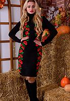 Вязаное платье Маки черный +красный 42-48