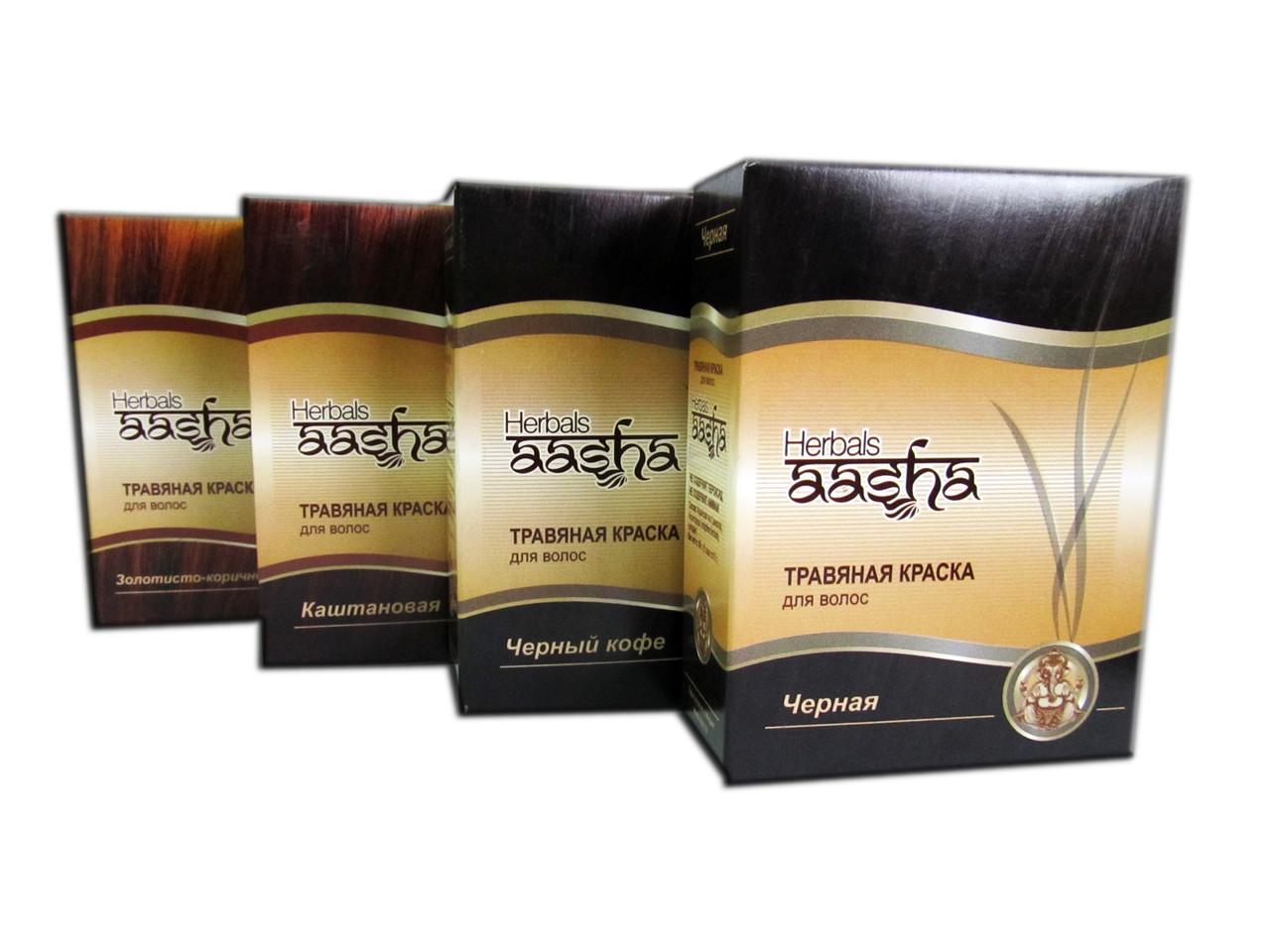Краска для волос травяная Ааша, Aasha 60 грамм в асс.: Черный,Черный кофе,Каштановый,Золотисто-коричневый