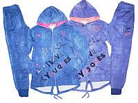 Костюм трикотажный-двойка для девочек, Grace, размеры 134-164, арт. G-70144