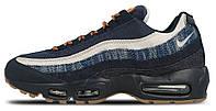 Мужские кроссовки Nike Air Max 95 (найк аир макс 95) синие