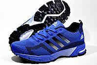 Кроссовки для бега Adidas Marathon Flyknit
