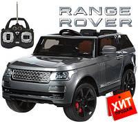 Детский электромобиль Джип Land Rover