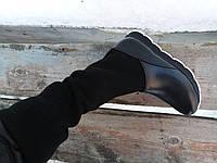Высокий зимний сапог кожа с тёплым чулком на оригинальной подошве.