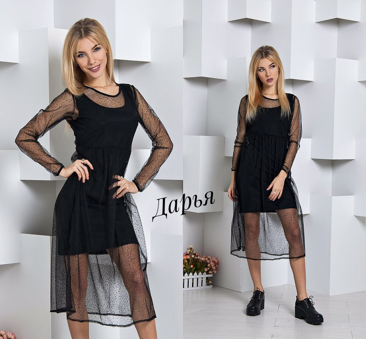 Двойное платье облегающее и сетка