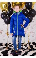 Демисезонная куртка для девочки Seven