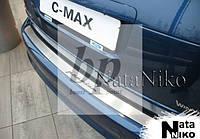 Защитная хром накладка на задний бампер (планка без загиба) Ford C-Max II (Форд ц-макс(си-макс) 2010+)