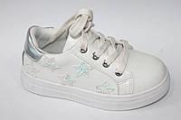 Модные туфли для девочки Белый, 26-31