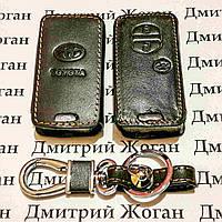 Чехол (кожаный) для авто ключа Toyota (Тойота) 3 кнопки