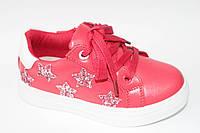 Модные туфли для девочки Розовый, 26-31