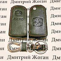 Чехол (кожаный) для авто ключа Mazda (Мазда) 2 кнопки