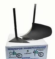Землероб - культиватор ручной , универсальный , 5 в 1 , пр-во г. Винница