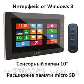 Комплект видеодомофона ARNY AVD-NG1093+AVP-NG100