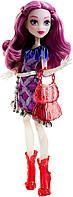 """Кукла Monster High  Ари Хантингтон """"Первый день в школе"""" - Ari Hauntington First Day of School"""