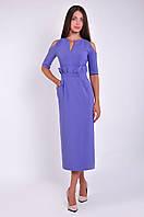 Платье женское деловое миди