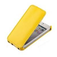 Чехол футляр-книга Armor Case Air для APPLE iPhone 6/6S (4.7) (жёлтый в коробке)
