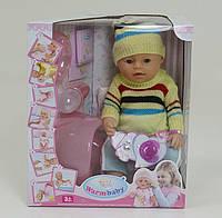 Пупс Warm baby 8006 T (копия Baby Born)