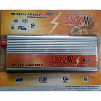 Преобразователь напряжения ( Инвертор) 12V-220 Вольт 2500 Вт