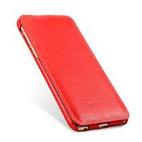 Чехол футляр-книга Armor Case FLIP CASE для APPLE iPhone 6/6S (4.7) (красный в коробке)