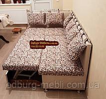 Кухонный уголок со спальным местом и большим ящиком
