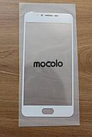 Захисне скло Meizu M5 Mini Full Cover (Mocolo 0,33 мм)