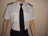 Рубашка для охранника с коротким рукавом