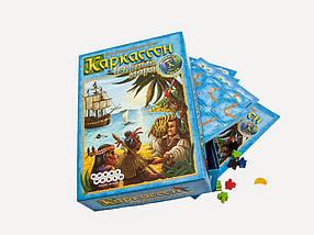 Настольная игра Каркассон. Южные моря (Carcassonne: South Seas), фото 2