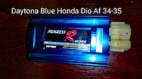 Коммутатор Тюнинг Daytona Blue Honda dio af34-35, Topic Af38, Lead af48 Made in Japan