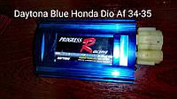 Коммутатор Тюнинг Daytona Blue Honda dio af34-35, Topic Af38, Lead af48 Made in Japan