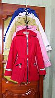 Пальто девичье (разные цвета), рост 134-158 см., 580/530 (цена за 1 шт. + 50 гр.)