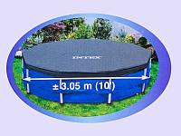 Тент Intex 28030  (305см)