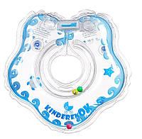 Круг для купания  младенцев на шею Капелька KinderenOK прозрачный